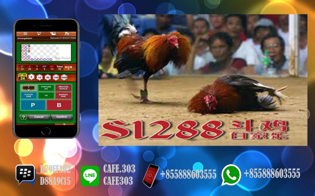 Sabung Ayam Online S1288 2018